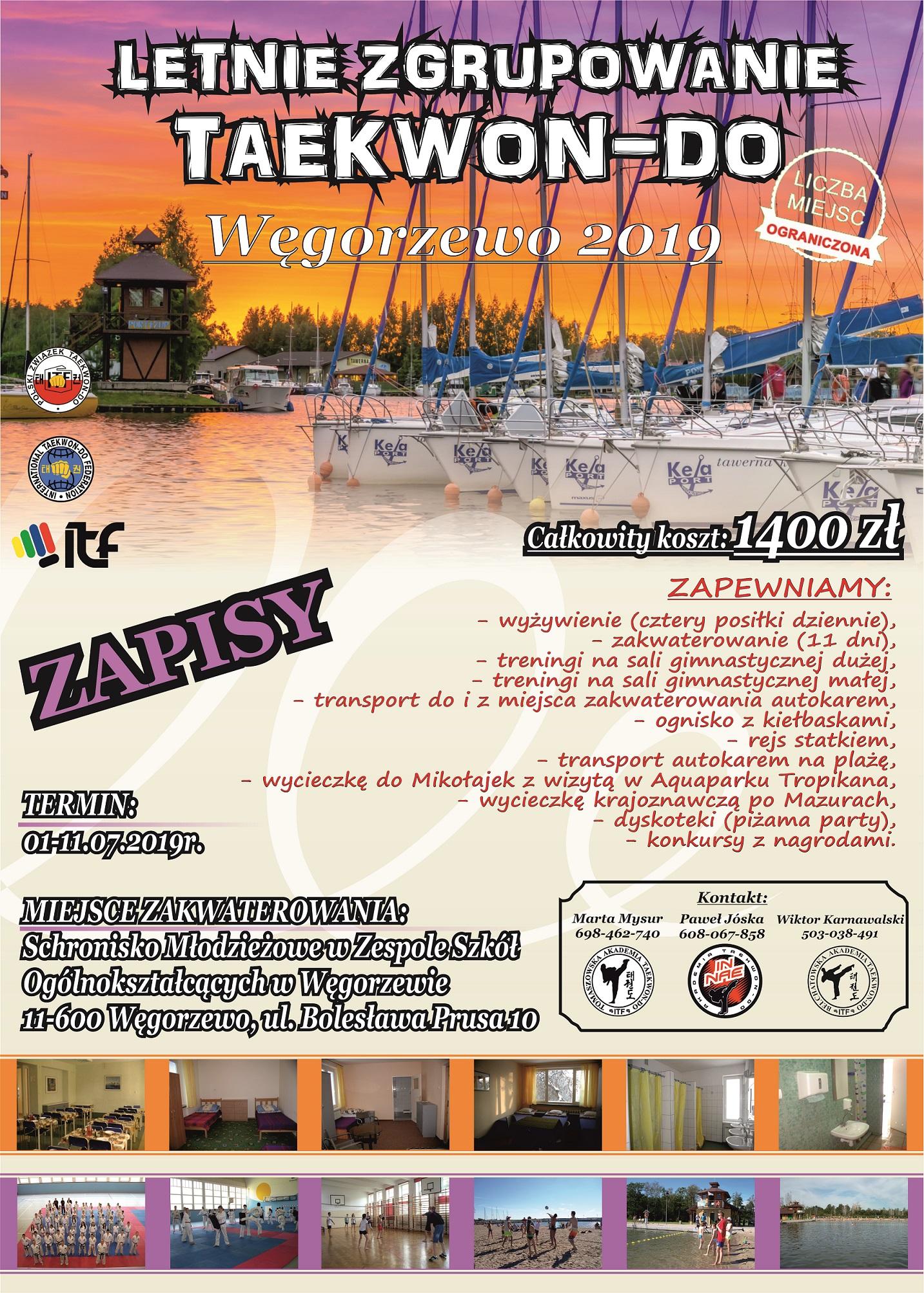 plakat - Węgorzewo 2019-1